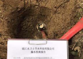 镇江漏水检测公司-测漏案例 - 【企业测漏】江苏鼎胜新能源